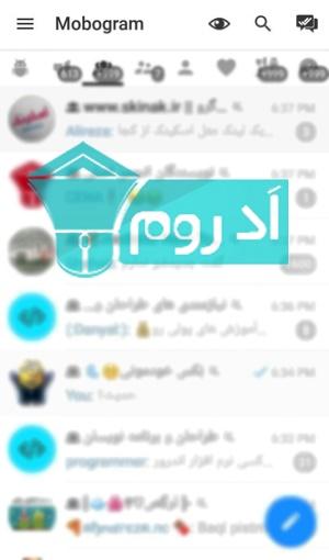 آموزش عوض کردن پس زمینهی چت های تلگرام