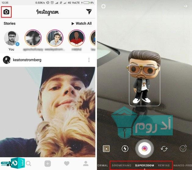 آموزش استفاده از Instagram Superzoom