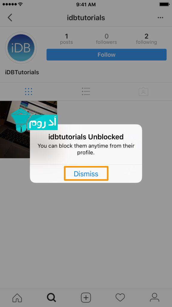 آموزش آنبلاک کردن شخص مزاحم در اینستاگرام