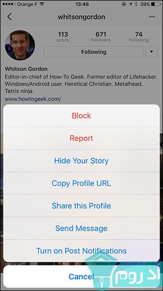 آموزش بلاک کردن شخص مزاحم در اینستاگرام